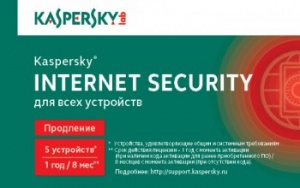 ПО Kaspersky Internet Security Multi-Device Russian Ed 5 devices 1 year Renewal Card (KL1941ROEFR)