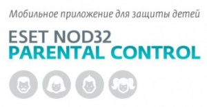 ПО Eset NOD32 Parental control для всей семьи 1 year Card (NOD32-EPC-NS(CARD)-1-1)